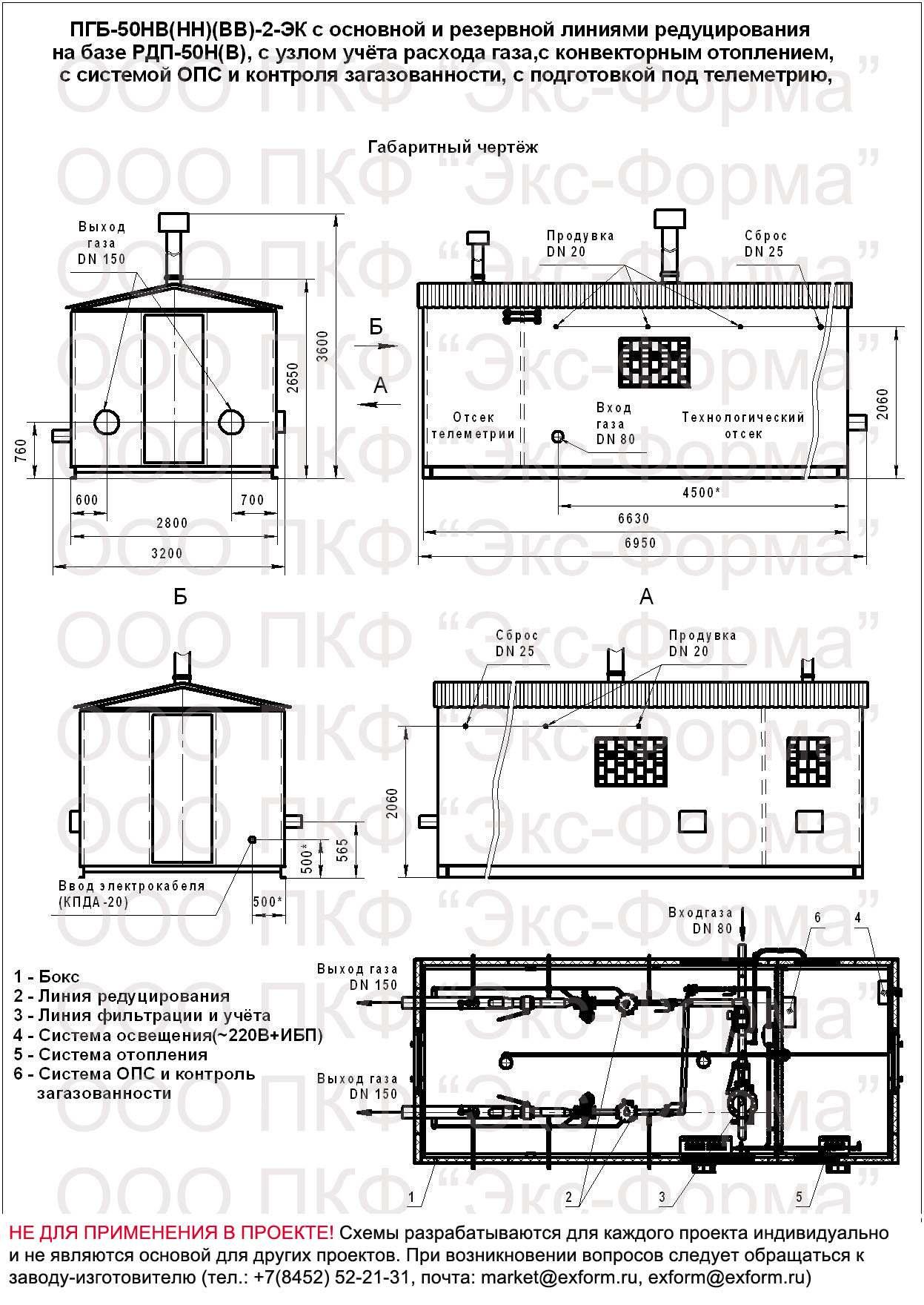 габаритная схема ПГБ-50НВ-2-ЭК