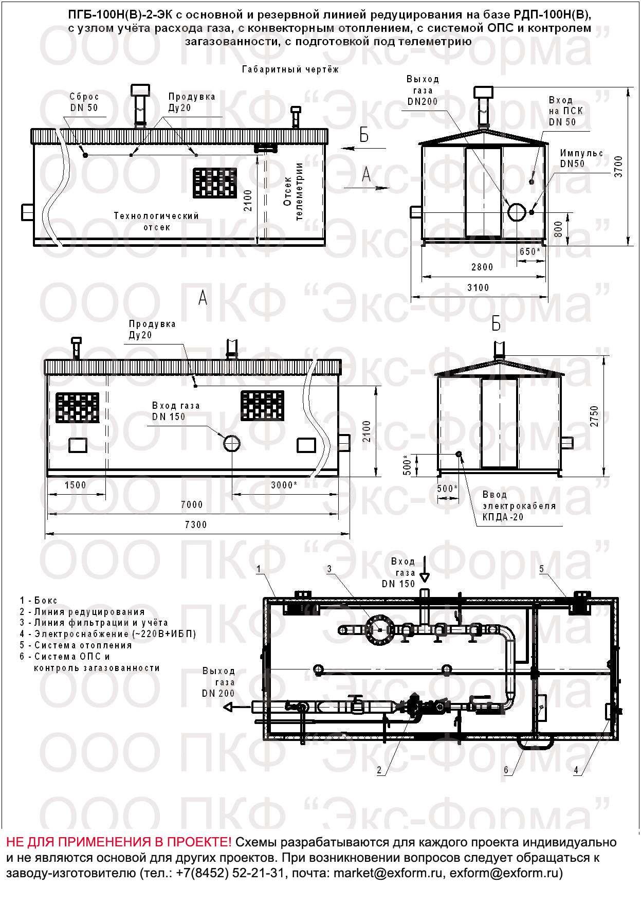 схемы ПГБ-100Н(В)-2-ЭК