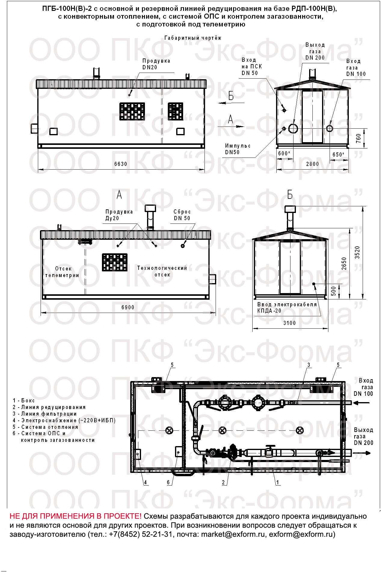 схема габаритная ПГБ-100Н-2, ПГБ-100В-2 с АОГВ