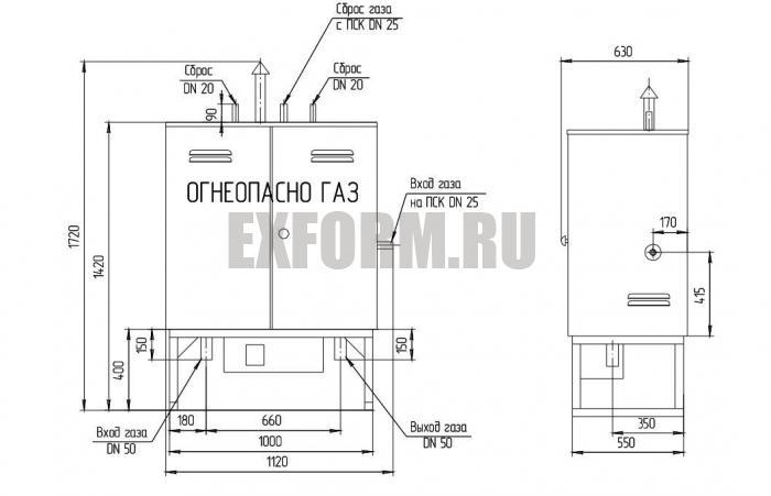 схема 2 ГРПШ-400-01